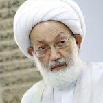 "Ayatollah Qassem: ""Deal of Century Deal of Shame"""