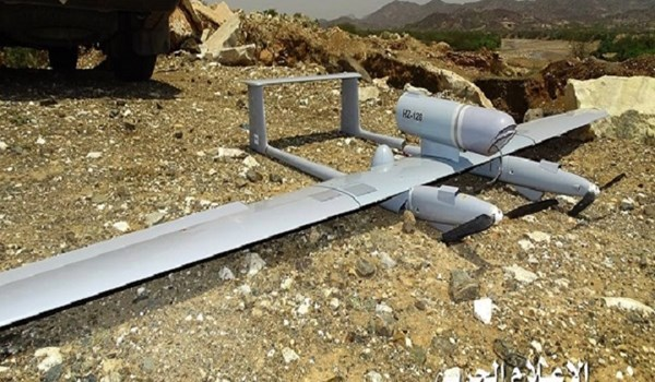 Yemen Shoots down Saudi Spy Drone over Al-Hudaydah