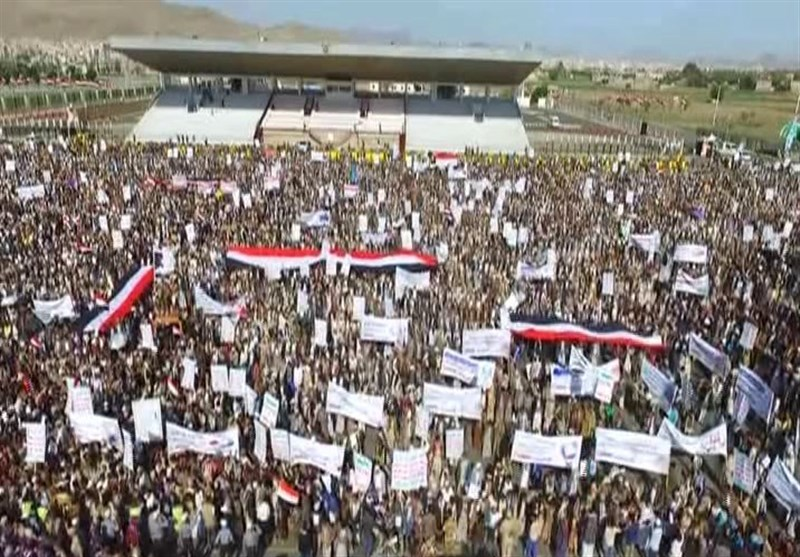 Yemenis Hold Massive Rally to Slam Normalization of Israeli-Arab Ties