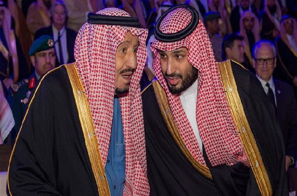 4th prince arrested in Saudi royal purge over alleged coup plot: NY Times