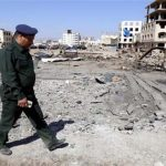 Yemeni Commander Defects Saudi Coalition