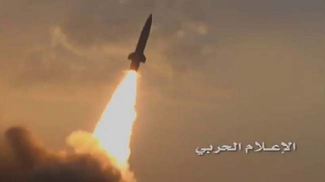 Yemeni Rocketry Force Fires Ballistic Missile at Gatherings of Saudi-led Mercenaries in Jizan