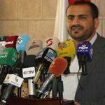 Yemen's Ansarullah slams France over arms deal with Saudi Arabia, UAE