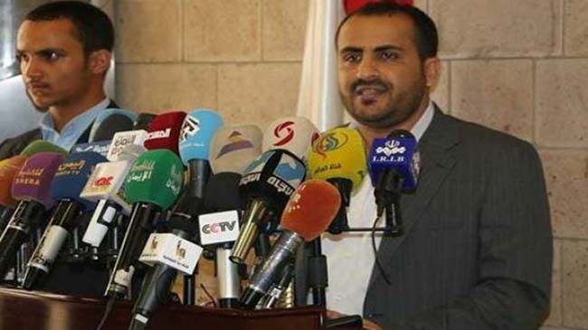 Yemen's Ansarullah slams France over arms deal with Saudi Arabia, UAE