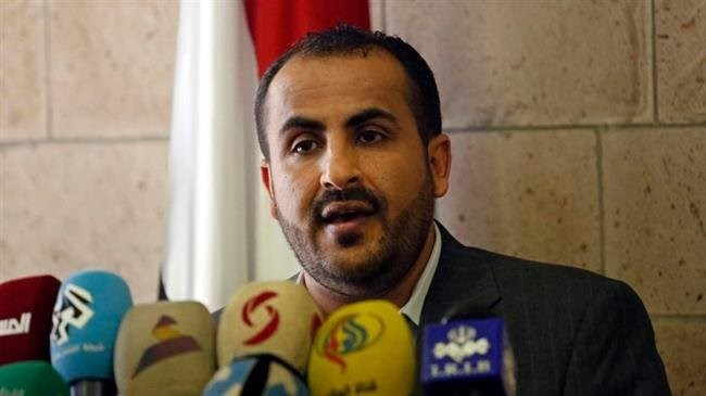 Peace in Yemen can't be secured by submission to Israel: Ansarullah