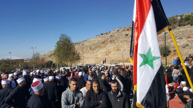 Wide international condemnations of Trump's statements on occupied Syrian Golan