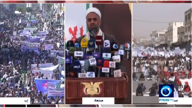 Yemenis hold mass rallies to condemn Saudi crimes as war enters 5th year