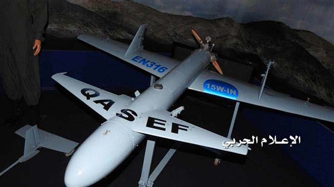 Yemeni Forces Launch Drone Attack on Saudi-Led Coalition Military Parade in Aden