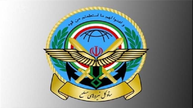 Iran Armed Forces Vow to Spare No Efforts in Fight against Terrorist US CENTCOM
